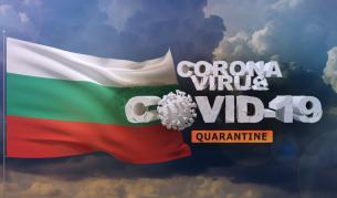 COVID-19: 552 нови случая, починали