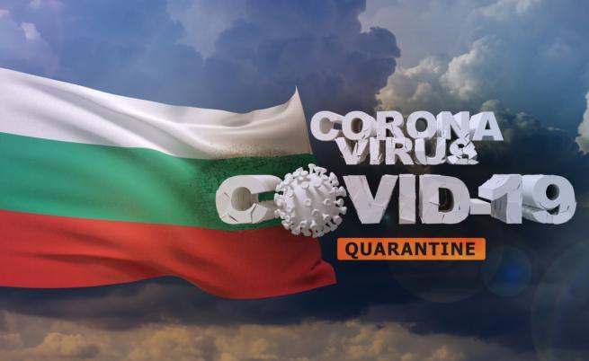 България вече е в извънредна епидемична обстановка