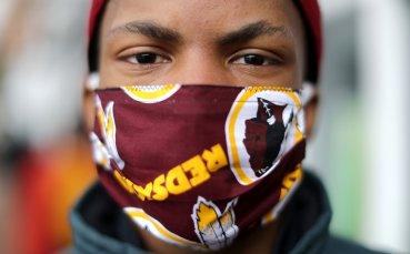 Раздават 30 хил. маски на феновете за Гран при на Русия
