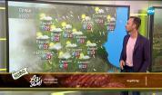 Прогноза за времето (28.04.2020 - сутрешна)