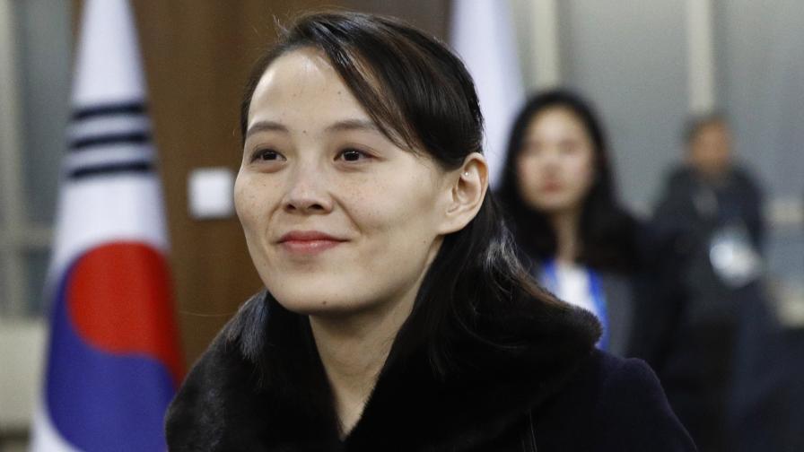Ким Йо Джонг