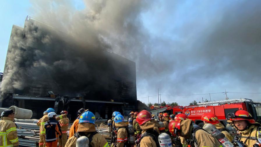 Най-малко 36 загинали при пожар на строеж в Южна Корея