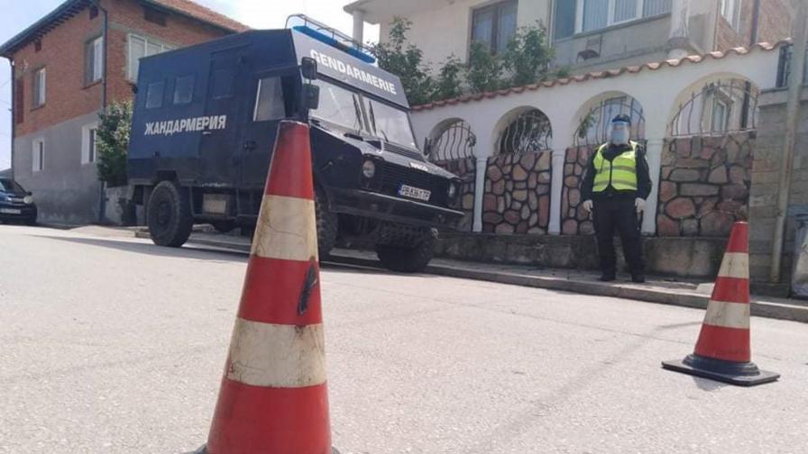 Затвориха махала в Брестовица заради огнище на коронавирус