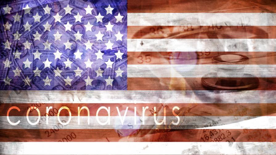 БВП на САЩ се сви с 4,8%, най-резкият спад след Голямата рецесия