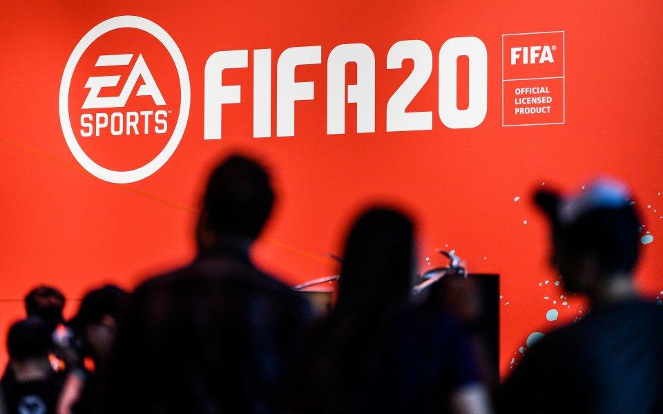 България попадна в група с Австрия, САЩ и Саудитска Арабия в турнир по FIFA 20