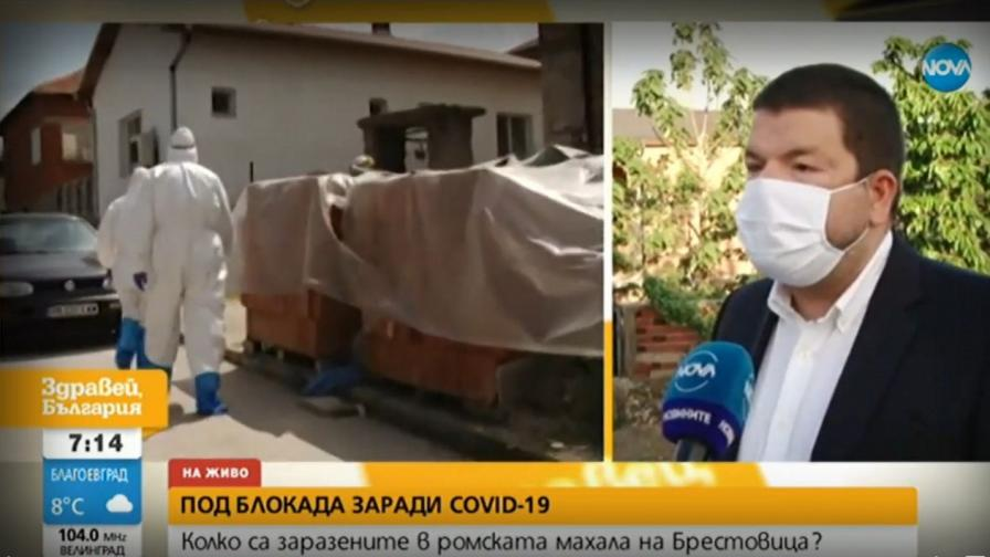 Още 9 души са заразени с COVID-19 в село Брестовица