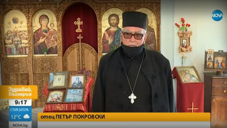 Свещеник дари половината си заплата на Спешна помощ в София