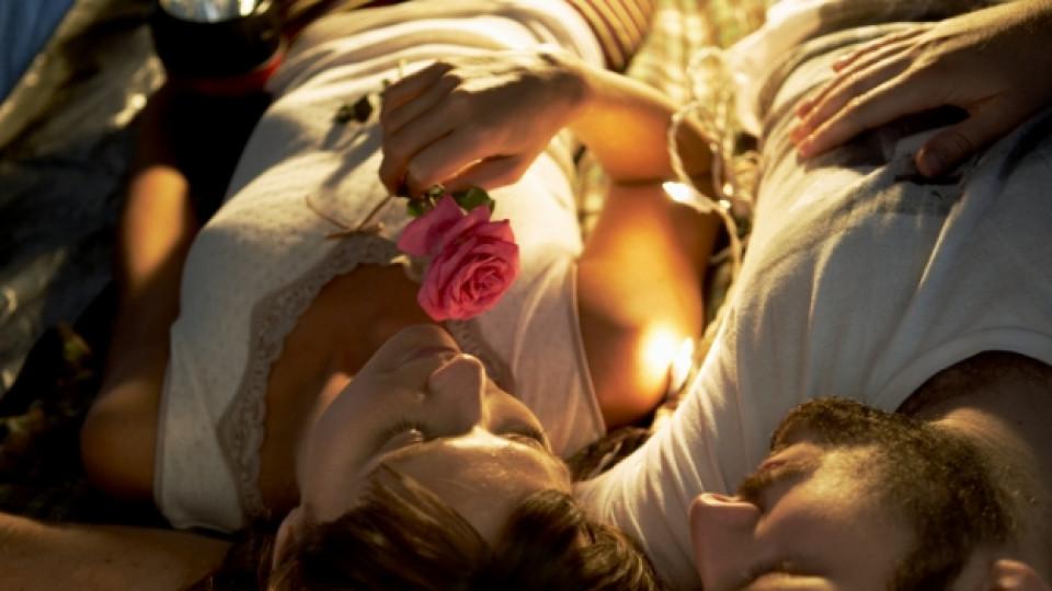 Какви са признаците, че скоро ще откриете любовта?