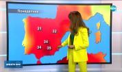 Прогноза за времето (02.05.2020 - обедна емисия)