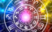 НАСА променя зодиака и добавя 13 знак: коя зодия сте