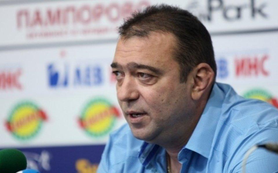 Треньорската комисия е готова с предложения за национален селекционер