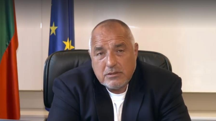 Борисов: България ще се включи със 100 хил. евро
