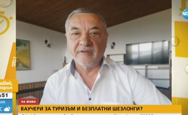 Валери Симеонов: Концесионерите на плажове да бъдат компенсирани