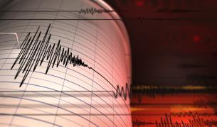 БАН погрешка съобщи за земетресение до Смолян