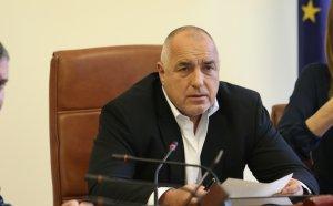 Бойко Борисов обяви кога падат всички мерки срещу COVID-19