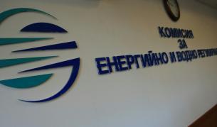 КЕВР намали цените на газа за октомври, ноември и декември 2019 г. - България   Vesti.bg