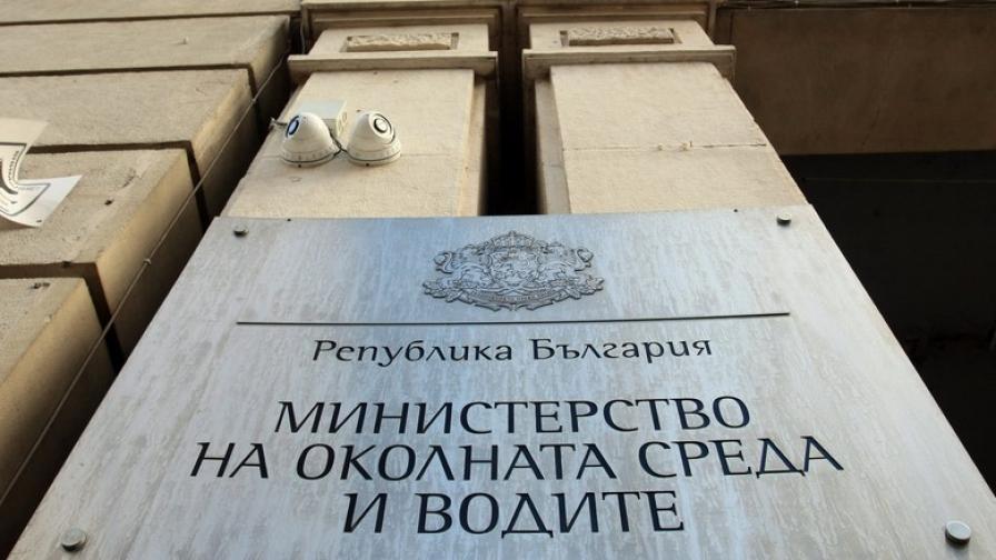 ВАП: МОСВ да прецени за глобите на мини и хвостохранилища след нарушенията