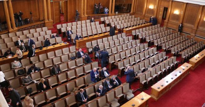 България Отхвърлиха ветото на президента върху закона за МВР Комисията