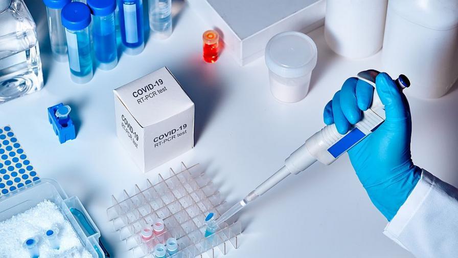 <p>СЗО: Не е доказана ефективността на хидроксихлорохина&nbsp;</p>