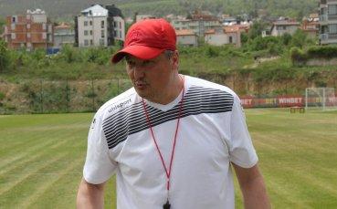 Любослав Пенев: Не съм доволен от начина, по който губим