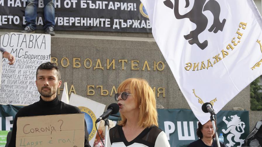Нов протест пред парламента днес