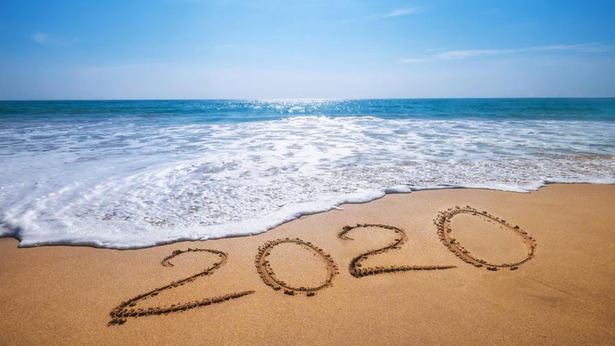 Какво ще бъде лятото през 2020 г.?