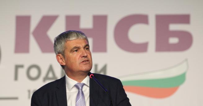 България КНСБ: Понятието
