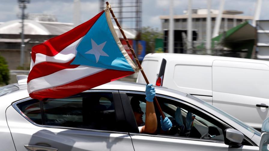Пуерто Рико ще решава на референдум дали да стане щат на САЩ