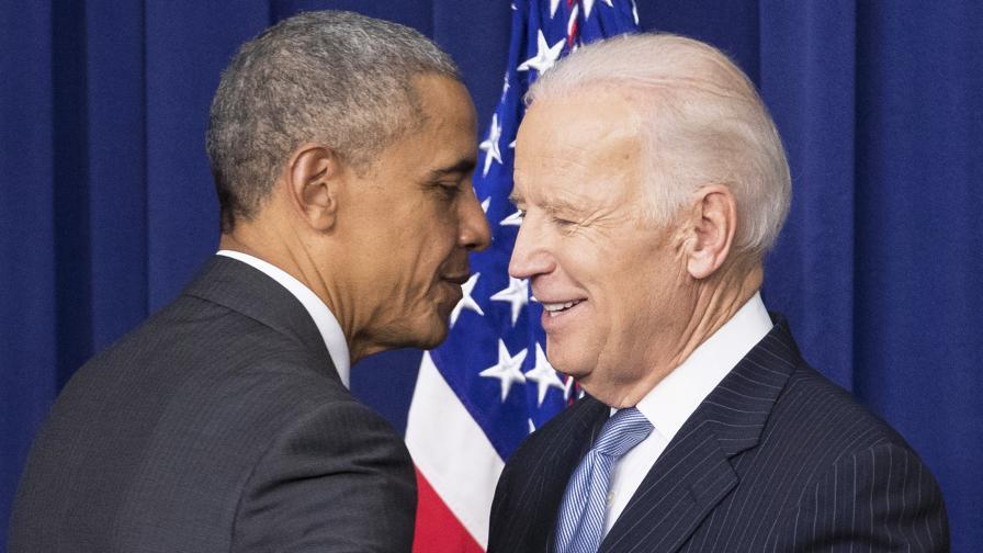 Обама и Джо Байдън няма да бъдат разследвани