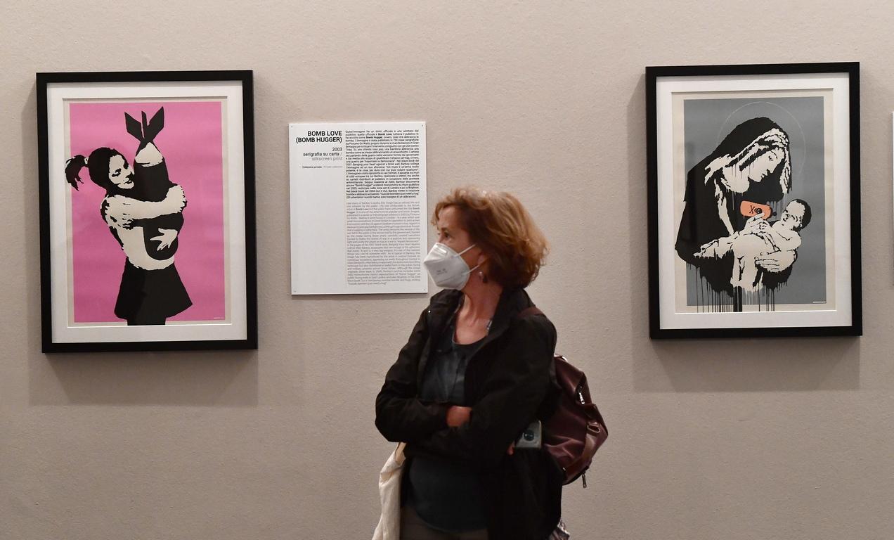 <p>Много творби на британския художник и писател, считани за един от най-големите представители на уличното изкуство, чийто реалната идентичност все още не е известна, са изложени в Палацо Дукале.</p>