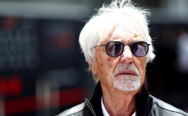 Изумително: Бивш шеф на Формула 1 стана баща на 89 г.