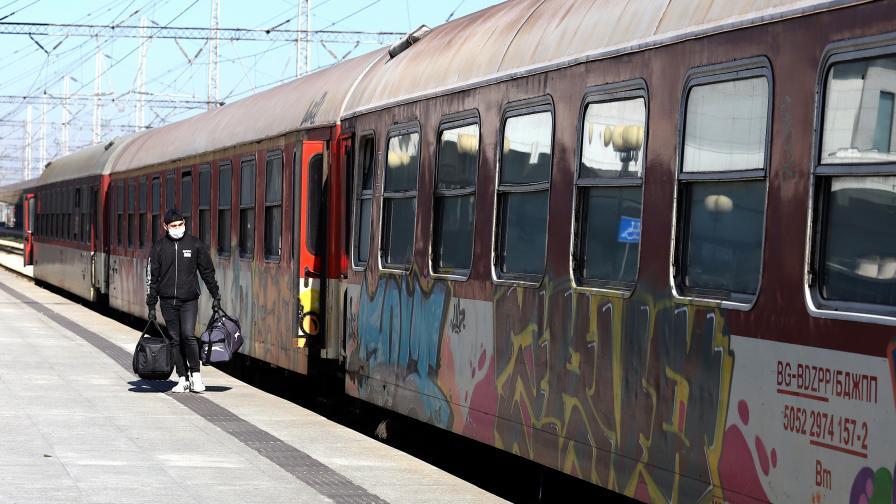 <p>Пътници без маски&nbsp;във влаковете, има ли глобени</p>