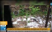След пороите: Разбити пътища и унищожена земеделска продукция