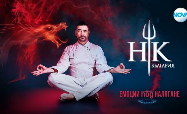 Финалът на Hell's Kitchen България завладя телевизионния ефир