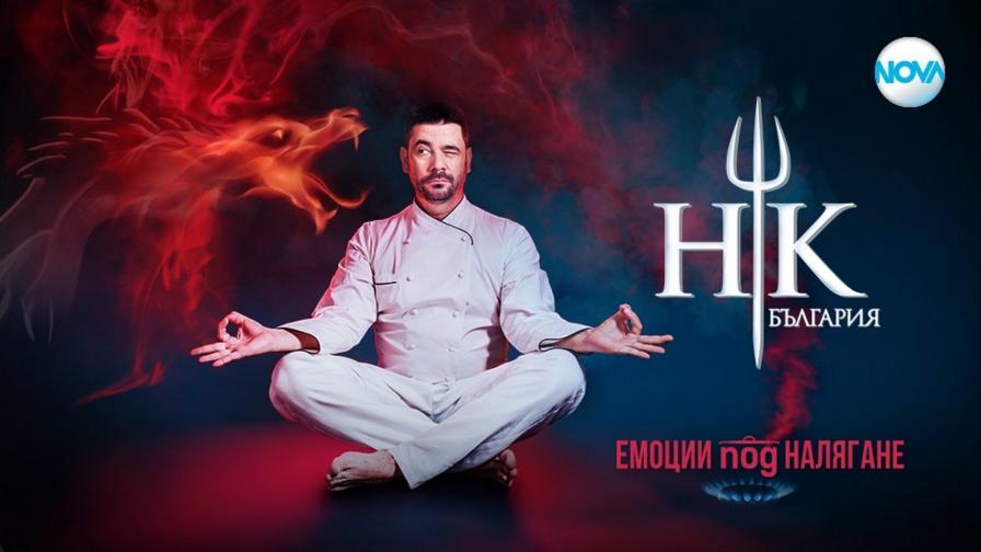 <p>Финалът на Hell&rsquo;s Kitchen България завладя телевизионния ефир</p>
