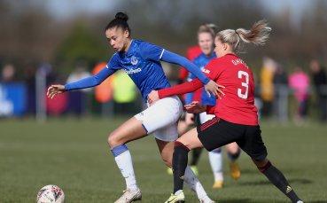 Футболното първенство на Англия при жените бе прекратено