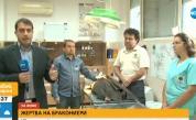 19 дни са се борили за живота на черния лешояд