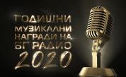 Годишните музикални награди на БГ Радио ексклузивно по NOVA