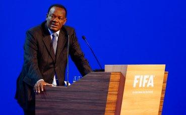 ФИФА спря правата на шефа на футбола в Хаити, обвиняват го в сексуално насилие