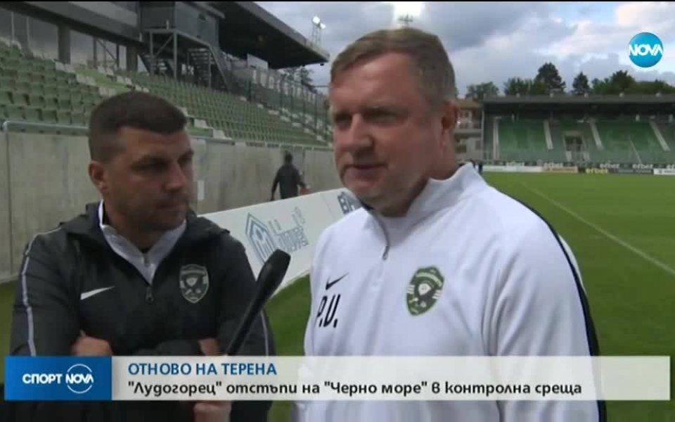 Наставникът на Лудогорец Павел Върба изрази мнението си, че отборът