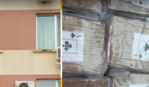 """Как 327 кг кокаин се озоваха в жилище в """"Студентски град"""""""