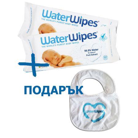Промоционален пакет 2 пакета Water Wipes с подарък лигавник