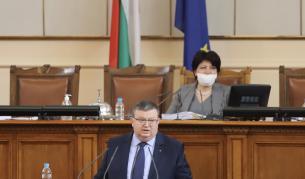 НС прие доклада на антикорупционната комисия за 2019 г.