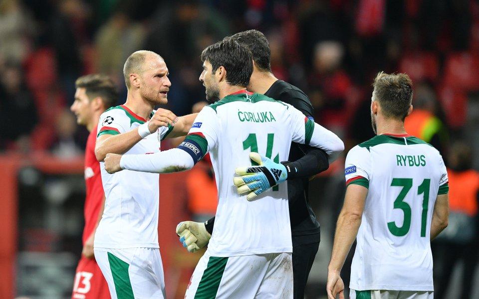 Четирима футболисти на елитния руски Локомотив Москва са дали положителни