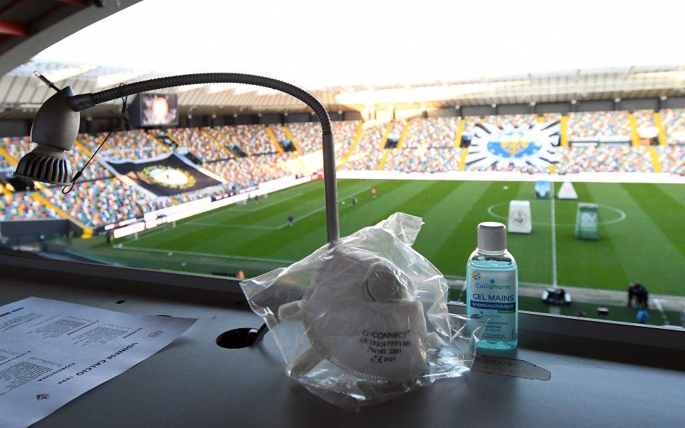 Решителен ден за Серия А