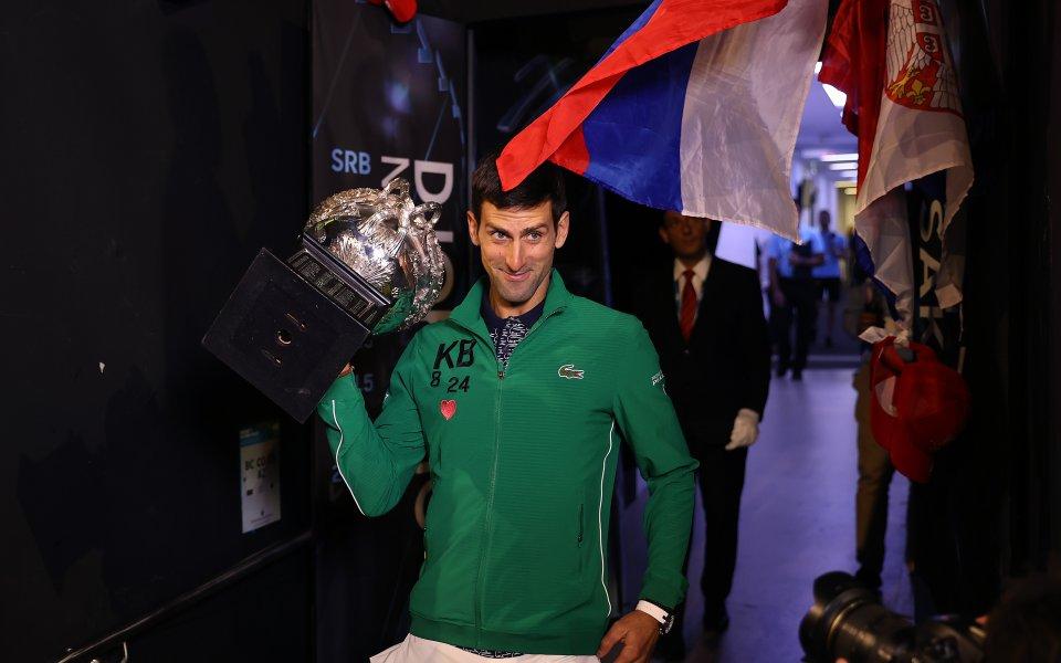 """Тенесист №1 в света Новак Джокович организира турнира """"Адрия Тур"""","""