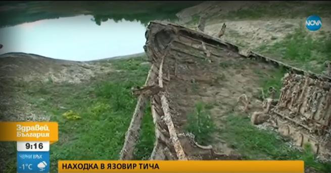 България Кораб, потънал преди десетилетия, се появи на брега на