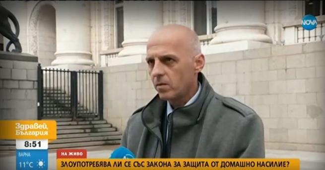 България Има ли злоупотреба със Закона за защита от домашно