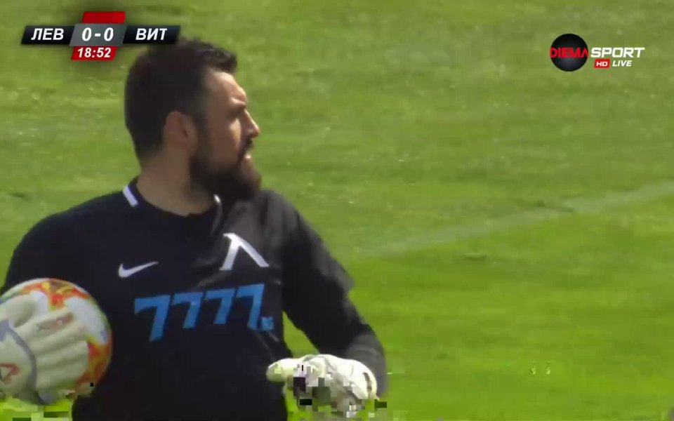 Левски - Витоша 1:0 /първо полувреме/