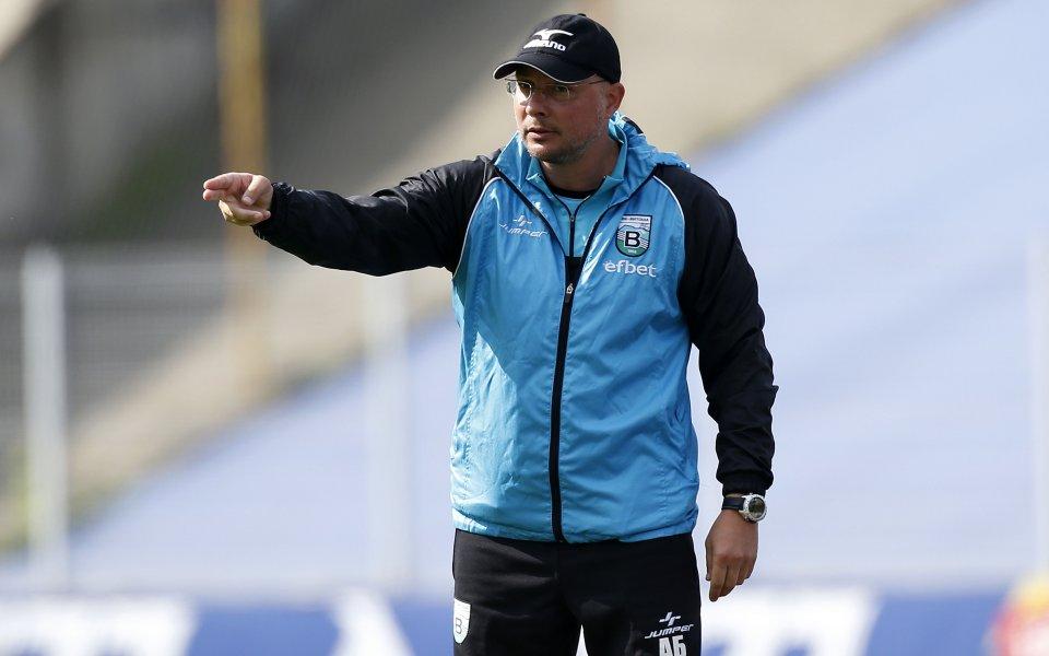 Старши треньорът на Витоша Бистрица Асен Букарев призна, че тимът
